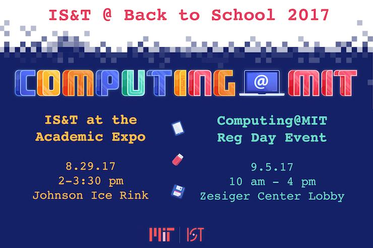 computing at mit event poster